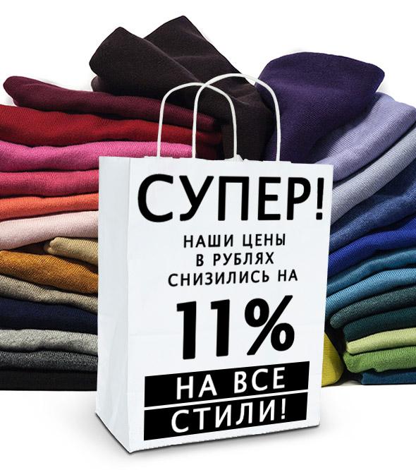 Купон Вуловерс. Цены в рублях теперь ниже на 11%!